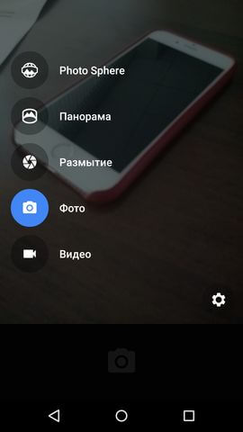 Screenshot_2014-12-04-13-22-55