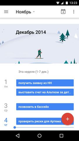 Screenshot_2014-12-04-13-23-49