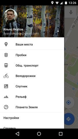 Screenshot_2014-12-04-13-26-48