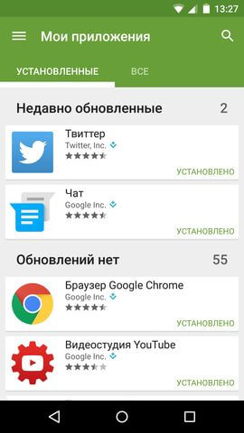 Screenshot_2014-12-04-13-27-29