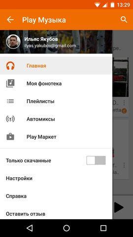Screenshot_2014-12-04-13-30-01