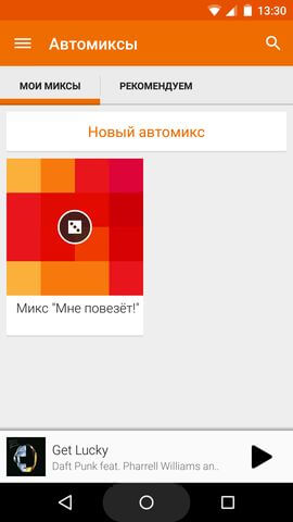 Screenshot_2014-12-04-13-30-45