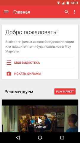 Screenshot_2014-12-04-13-31-16