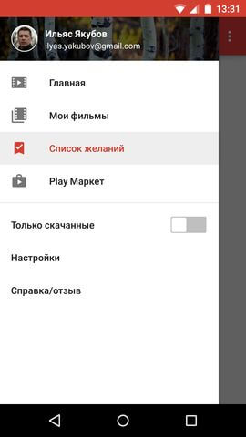 Screenshot_2014-12-04-13-31-37