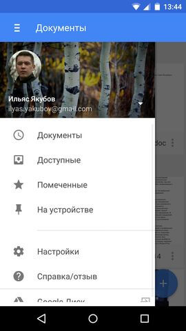 Screenshot_2014-12-04-13-44-18
