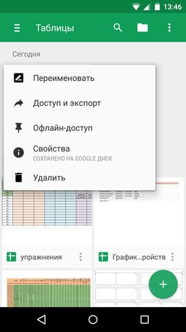 Screenshot_2014-12-04-13-46-25