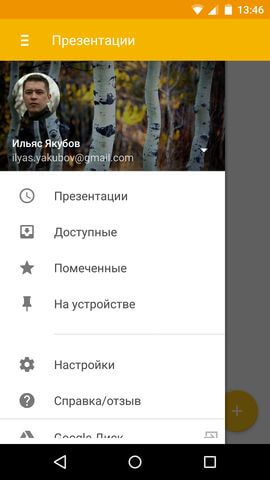 Screenshot_2014-12-04-13-46-51