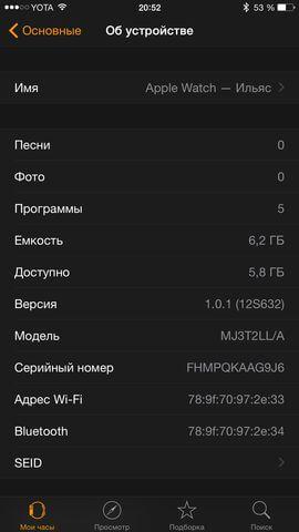 об устройстве Apple Watch Sport