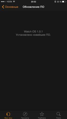 версия операционной системы Apple Watch Sport