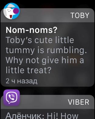 уведомления в Apple Watch Sport
