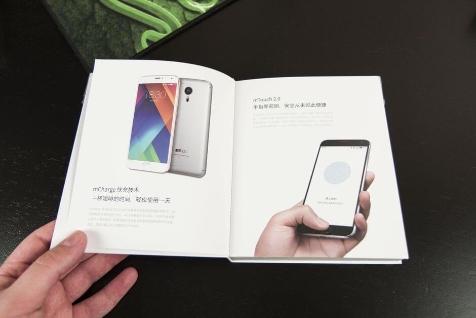 упаковка Meizu MX5