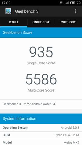 результат теста Geekbench 3 для Meizu MX5