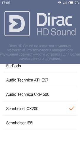 тонкая подстройка звука под определенную модель наушников в Meizu MX5 - Dirac HD Sound
