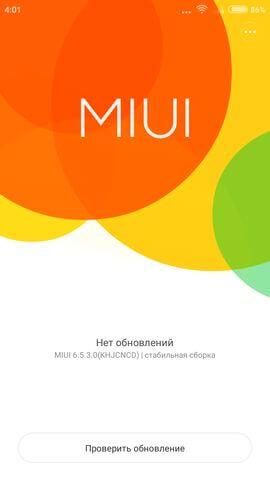 MIUI v6 в Xiaomi Redmi 2 LTE Enhanced