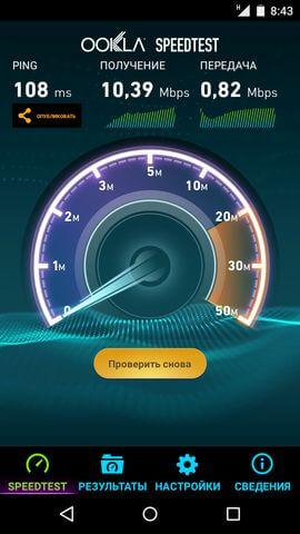 скорость доступа к интернет через 3G у Motorola Moto G 2nd gen