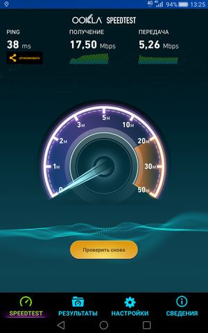 результат теста Speedtest для Huawei Honor X2