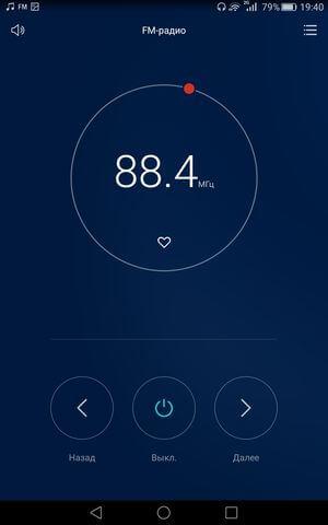 FM-радио в Huawei Honor X2