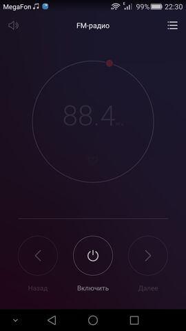 FM-радио Huawei Honor 7