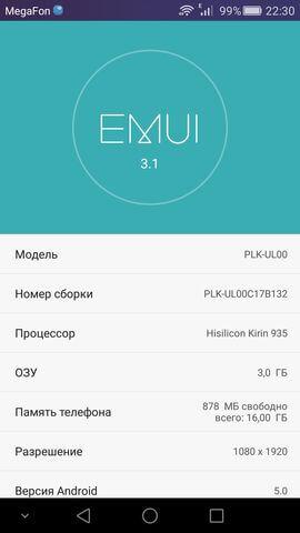 версия ОС в Huawei Honor 7