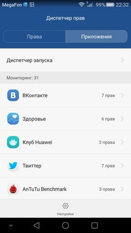 Screenshot_2015-08-03-22-32-22
