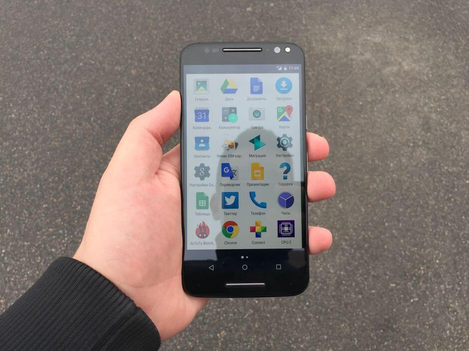экран Motorola Moto X Style