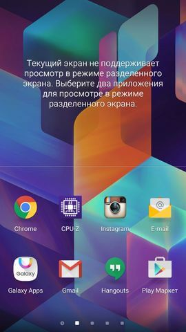 Screenshot_2015-10-29-10-45-37