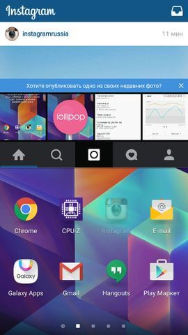 Screenshot_2015-10-29-10-45-46