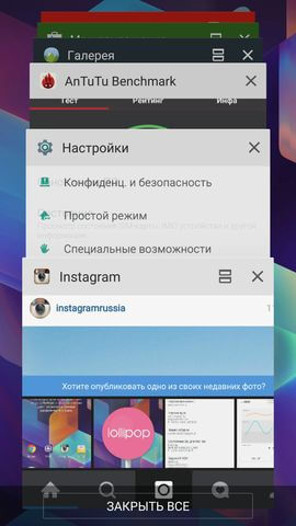 Screenshot_2015-10-29-10-46-00