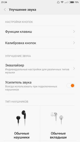 Screenshot_com.android.settings_2015-10-18-21-34-06