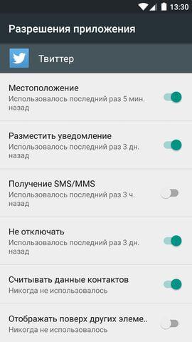 Screenshot_2015-11-19-13-30-35