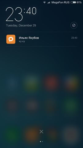 Screenshot_2015-12-29-23-40-49_com.miui.home