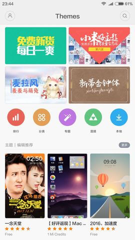 Screenshot_2015-12-29-23-44-19_com.android.thememanager
