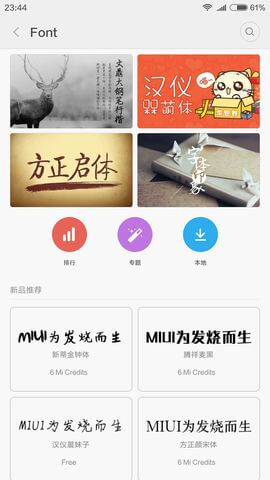 Screenshot_2015-12-29-23-44-27_com.android.thememanager