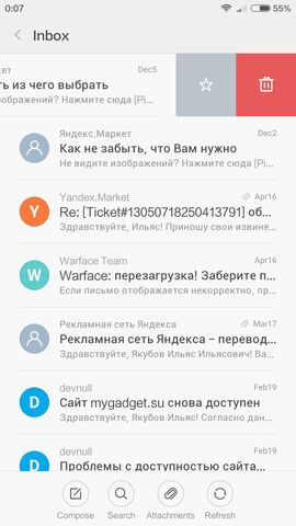 Screenshot_2015-12-30-00-07-56_com.android.email