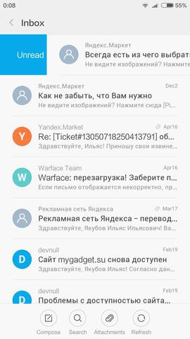 Screenshot_2015-12-30-00-08-13_com.android.email