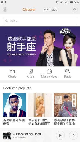 Screenshot_2015-12-30-00-11-35_com.miui.player