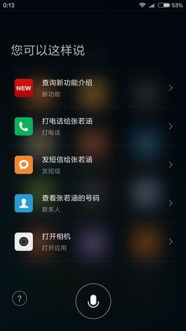 Screenshot_2015-12-30-00-13-47_com.miui.voiceassist