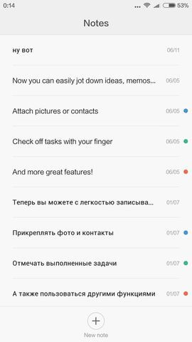 Screenshot_2015-12-30-00-14-58_com.miui.notes