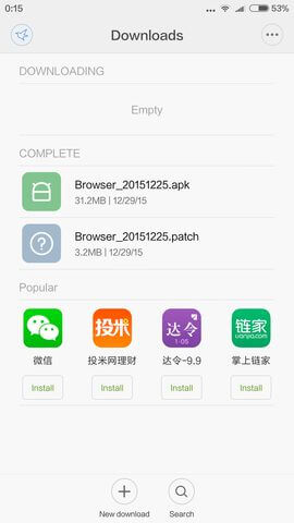 Screenshot_2015-12-30-00-15-31_com.android.providers.downloads.ui