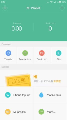 Screenshot_2015-12-30-00-18-05_com.mipay.wallet