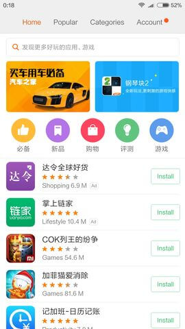 Screenshot_2015-12-30-00-18-54_com.xiaomi.market