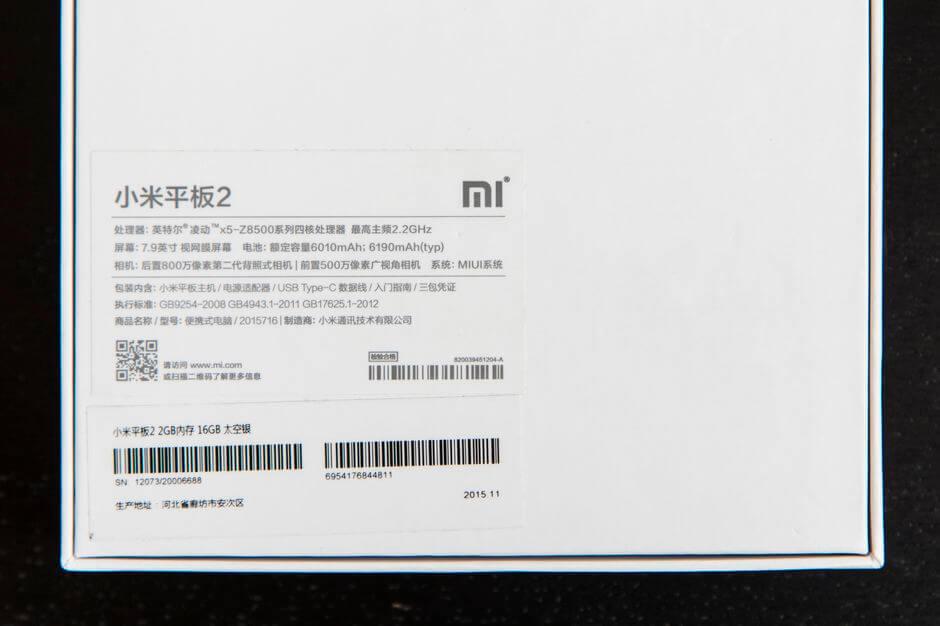 коробка Xiaomi Mi Pad 2