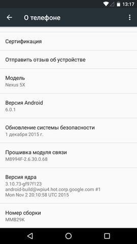 Screenshot_20160107-131706