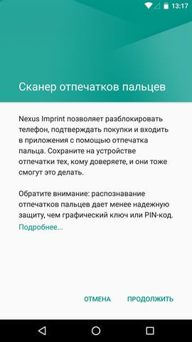 Screenshot_20160107-131748