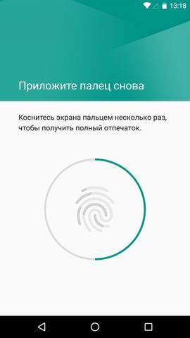 Screenshot_20160107-131822