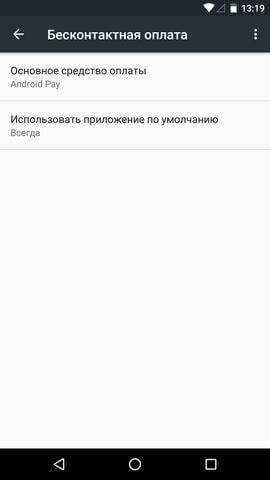 Screenshot_20160107-131905