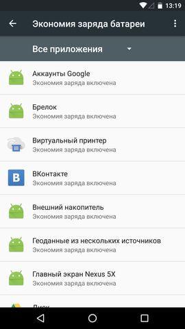Screenshot_20160107-131953