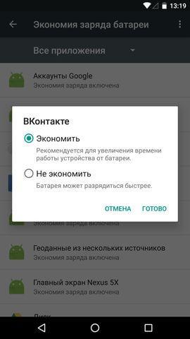 Screenshot_20160107-132000