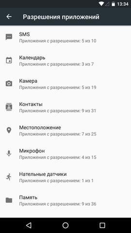 Screenshot_20160107-133439