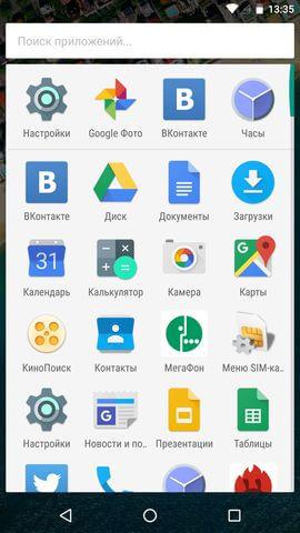 Screenshot_20160107-133551